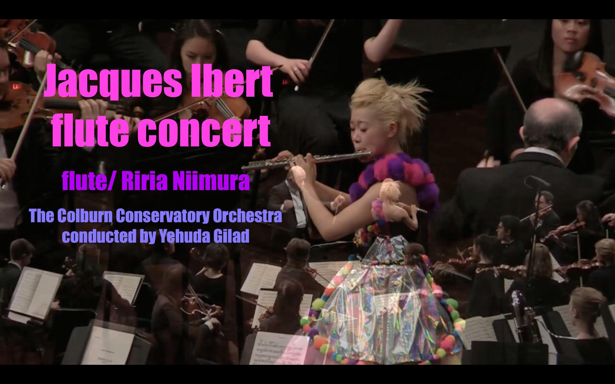 【Flute Concerto】新村理々愛